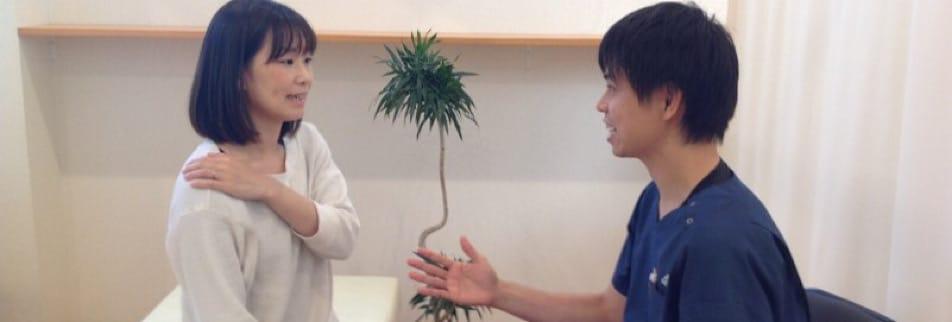 奈良県大和高田市の整体・整骨院 | 西岡整骨鍼灸院